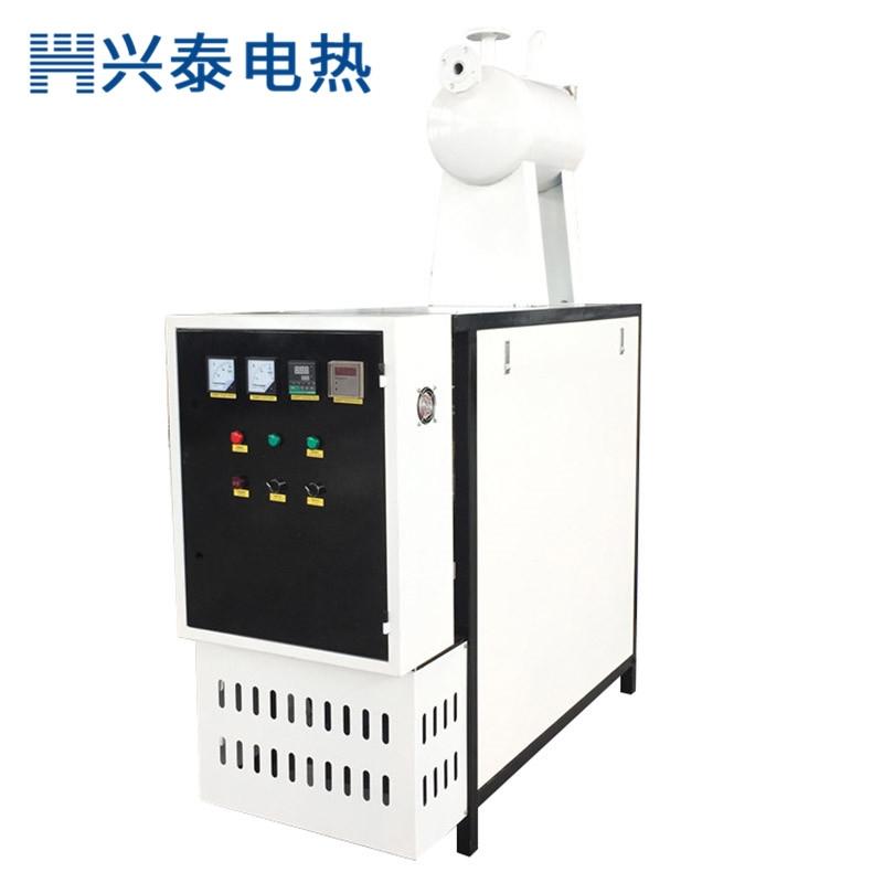 北京電導熱油爐公司